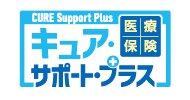 CURE Support Plus[キュア・サポート・プラス]